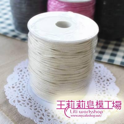 蠟繩-1  奶白色蠟繩(寬1.5mm)*1卷(100碼 )