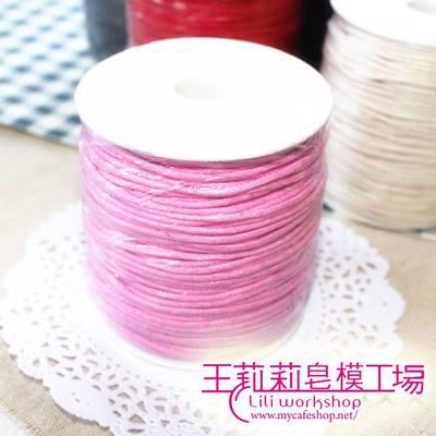 蠟繩-5  粉紅色蠟繩(寬1.5mm)*1卷(100碼 )