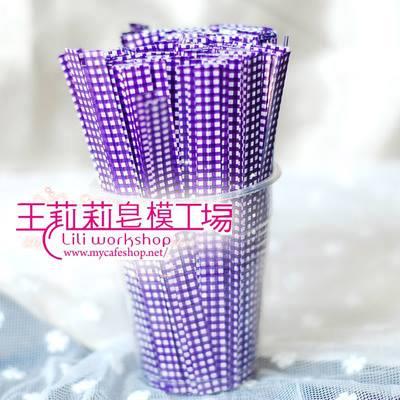 封口鐵線-9 紫格子10克*1