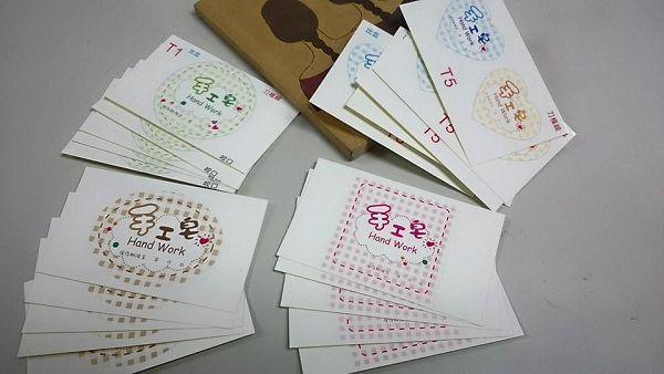 手工皂貼紙-1  手工皂貼紙*1包~王莉莉工場設計
